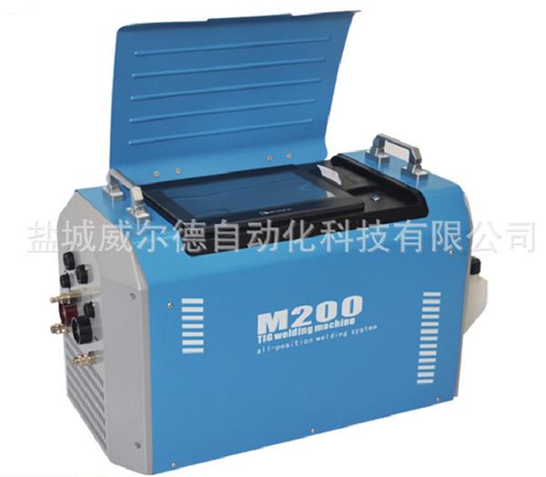 aw200分体式水冷管管自动焊